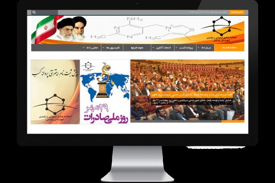 webdesign-page-02